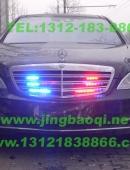 奔驰S600安装美国VS Signal V71 (V7-1)警报器及GL332A中网爆闪警灯实拍图集