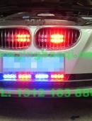 安装了美国VS Signal GL316A中网爆闪灯警灯的宝马BMW525