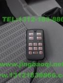 2012款大众捷达安装进口警报器-美国VS SIGNAL V61 V6-1实拍图集
