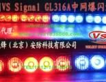美国VS Signal GL316A中网灯LED爆闪灯1带4警灯
