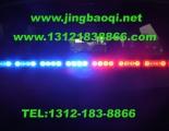 铝管爆闪灯VS-DS332D后窗警灯8灯组方向灯-美国VS Signal